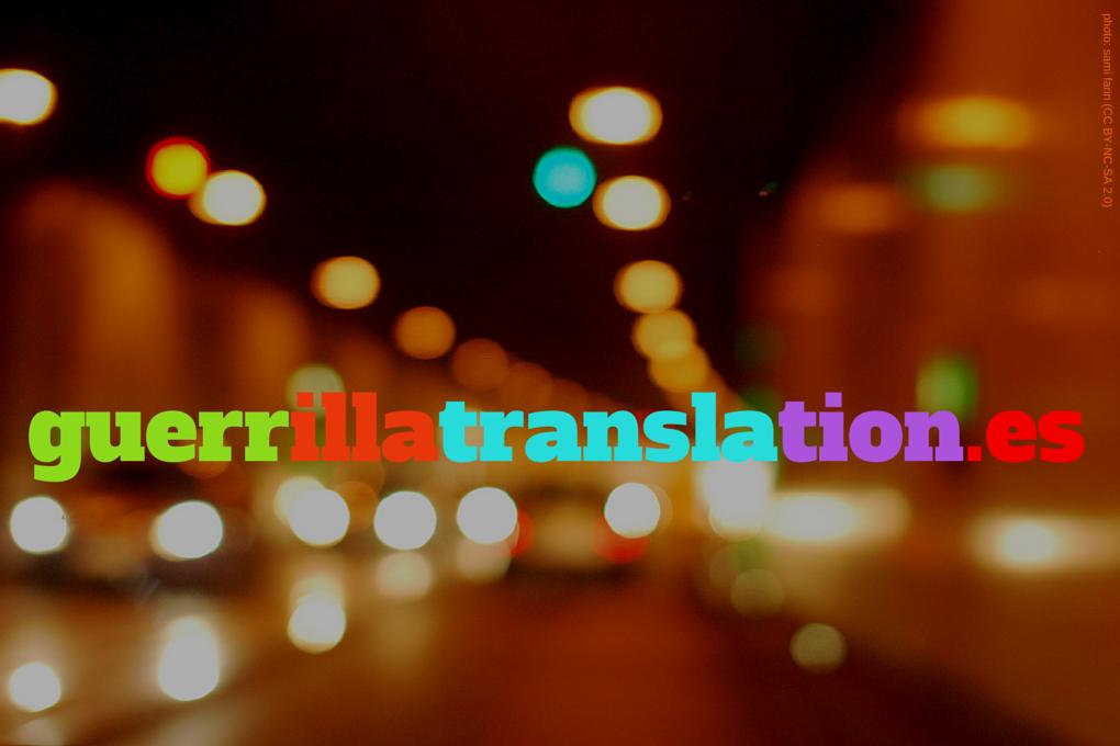 ¿Qué le espera a Guerrilla Translation en el 2015?